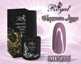 """Royal гель лак """"Мерцание Луны"""" 10 мл  ML137"""