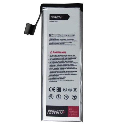 Аккумулятор Provoltz Apple iPhone 5 (1440 mAh)