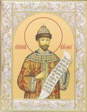 Икона Николай 2 Романов cтрастотерпец (14х18см)