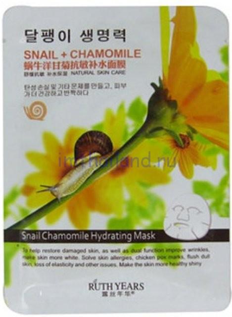 Тканевая улиточная маска с экстрактом ромашки Belov 30гр