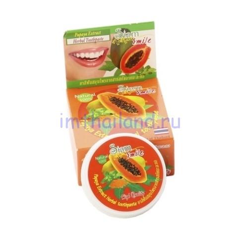 Тайская зубная паста Папайя 25 гр