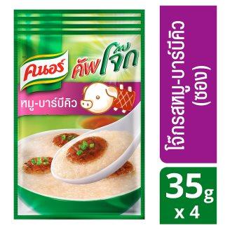 Тайская рисовая каша Кхао Том со свининой Knorr 4 пакета по 35 гр