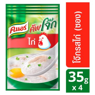 Тайская рисовая каша Кхао Том с курицей Knorr 4 пакета по 35 гр