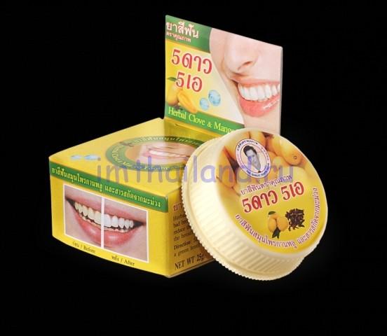 Тайская отбеливающая зубная паста с Манго 25 гр