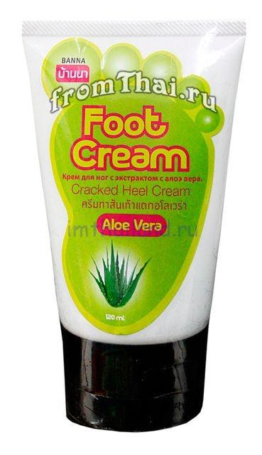 Смягчающий крем для ног с Алое Вера Banna 120мл