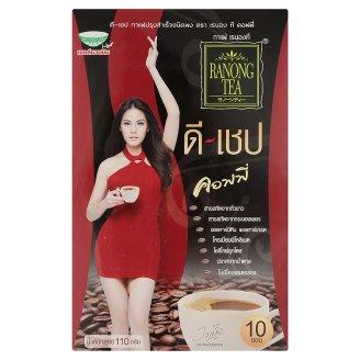 Диетический кофе Ranong Tea 10 пак