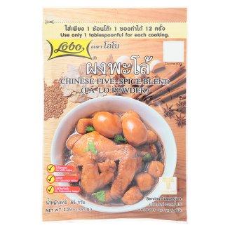 Пять специй - приправа для мяса и утки Lobo 65 гр