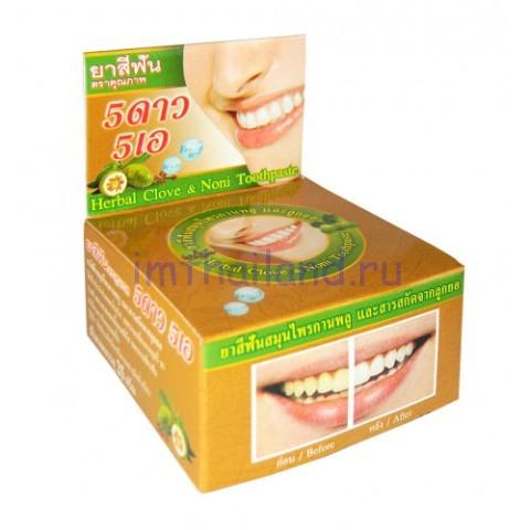 Круглая тайская зубная паста Нони 25 гр