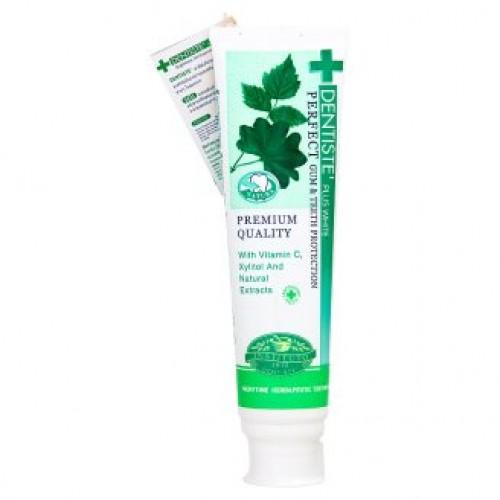 Отбеливающая зубная паста с травами и витамином С Dentiste Plus 160 гр