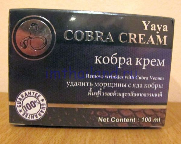 Крем с ядом кобры Cobra cream Yaya 100 мл