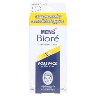 Очищающие полоски для носа Biore формула для мужчин 5 штук