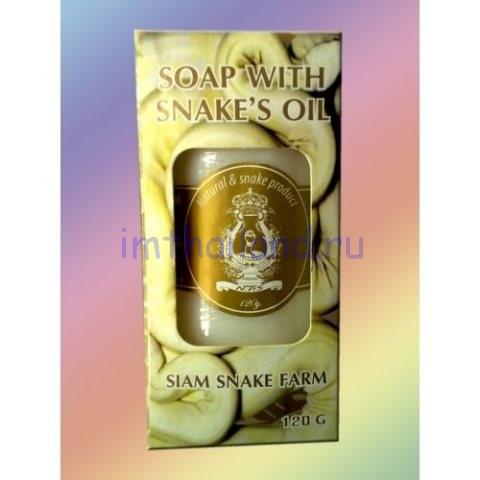 Мыло с маслом змеи из Тайланда Soap with Snake Oil 100 гр