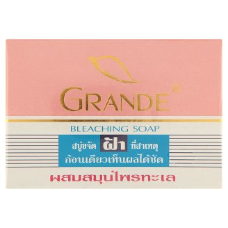 Мыло отбеливающее Grande Paris Bleaching 100 гр