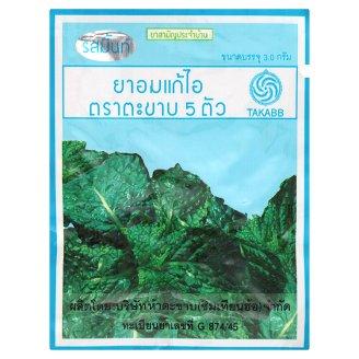 Тайские горошины от кашля Мята Takabb 3 гр