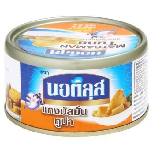 Массаман Карри с тунцом Nautilus Matsaman Tuna 185 гр