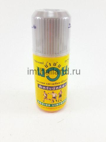 Спортивное масло для мышц и суставов Namman Muay Thai 60 мл