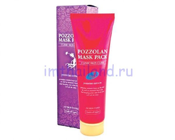 Pozzolan Mask Pack - маска от угревой сыпи Витамакс 150 гр