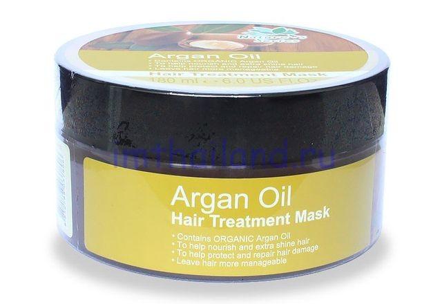 Маска для волос с аргановым маслом Boots 180 мл
