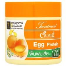 Маска для волос из Тайланда с яичным белком Caring Egg Protein Treatment 250 мл