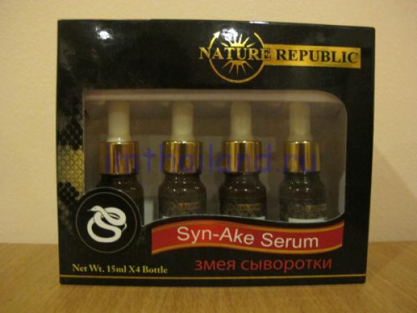 Лифтинг-сыворотка для лица Syn-Ake 4 шт по 15 мл