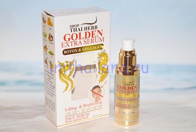 Лифтинг сыворотка для лица Golden Extra Serum 35 мл