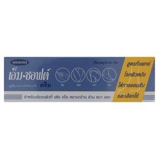 Лечебный крем для сухой кожи Салициловая кислота Medmaker M-Soft 50 гр