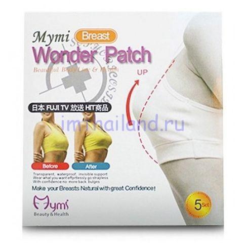 Пластырь для подтяжки груди Wonder Patch