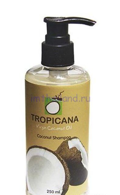 Шампунь Тропикана с кокосовым маслом лечебный 250 мл