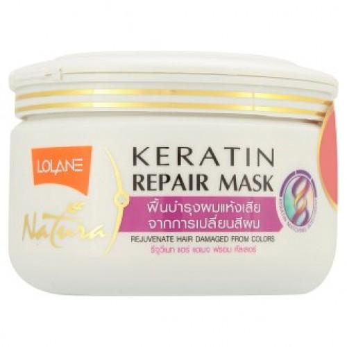 Маска для волос восстанавливающая Lolane Natura Rejuvenate 200 гр