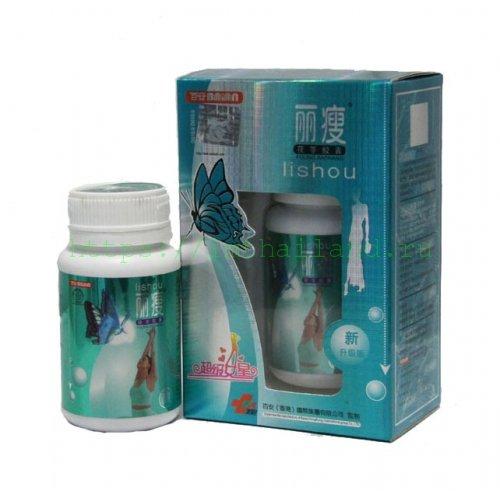 Лишоу капсулы для похудения (Lishou) 40 шт