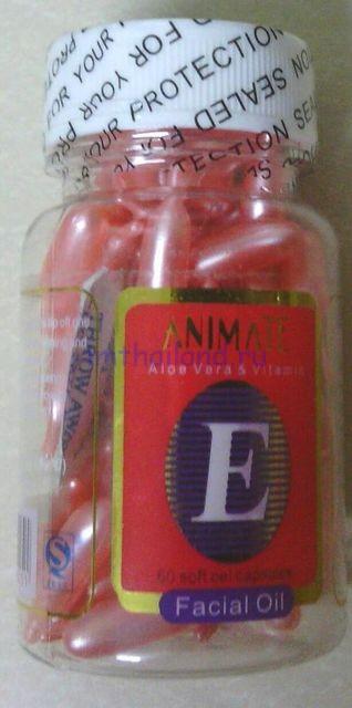 Капсулы для интенсивного ухода за сухой кожей лица с Алое Вера и витамином E 60шт