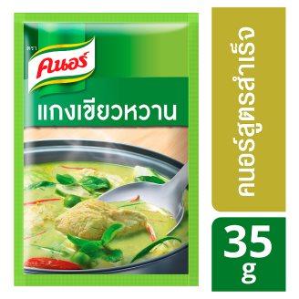 Knorr приправа для тайского зеленого карри Knorr Mealmaker Green Curry 35 гр
