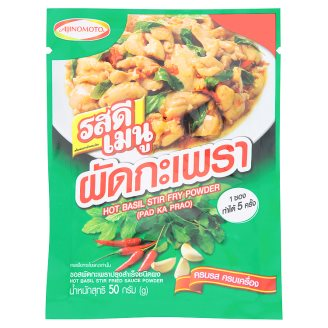 Приправа для мяса Пад Крапао Ros Dee Hot Basil Stir Fried Sauce Powder 50 гр