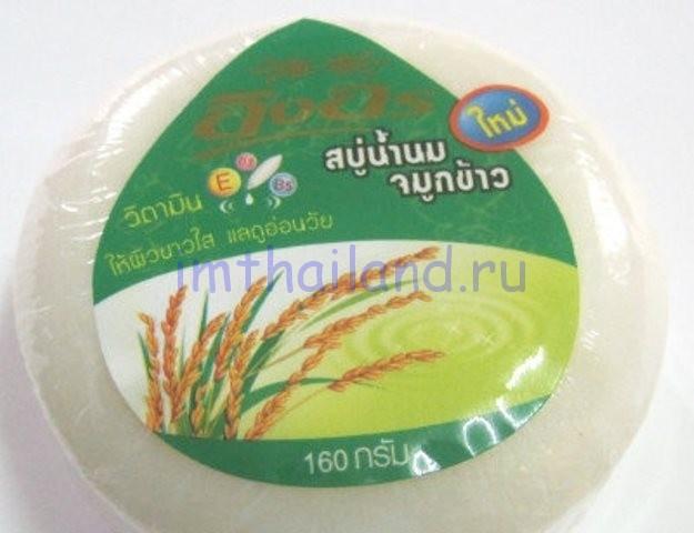 Безсульфатное мыло с рисовым или козьим молочком 160 гр