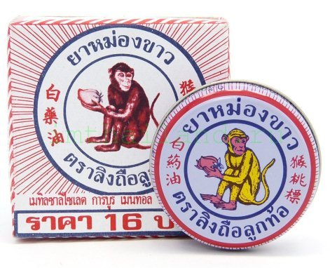 Белый тайский бальзам Обезьяна 4гр
