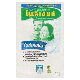 Антибактериальные таблетки для очищения и отбеливания зубных протезов 6 штук
