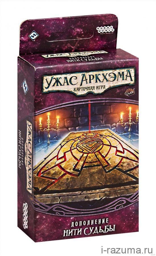 Ужас Аркхэма Карточная игра: Забытая Эпоха 1 Нити судьбы