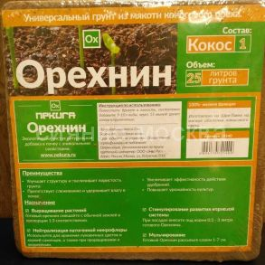 Кокосовый субстрат ОРЕХНИН-1, 25 литров