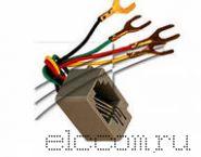 Гнездо 4P-4C пластик 616W с проводами 82мм REXANT