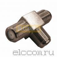 ПЕРЕХОД соединитель x3 гнезда F (F-тройник) (03-064) PROCONNECT
