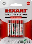 Алкалиновые батарейки AAA/LR03 1.5V 4шт в блистере REXANT