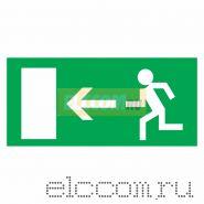 """Эвакуационный знак """"Направление к эвакуационному выходу налево""""100*300 мм Rexant"""