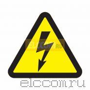 """Знак электробезопасности """"Опасность поражения электротоком""""200*200*200 мм Rexant"""