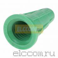 Колпачок изолирующий CE 25-150-TE 25-150 мм2