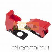 Защитная крышка для тумблеров типа KN и ASW красная (SAC-01)