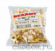 ПЕРЕХОД штекер BNC - гнездо RCA GOLD (01-022-G) REXANT