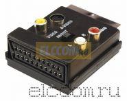 Адаптер SCART Plug - (SVHS Jack + 3RCA Jack) с переключателем REXANT