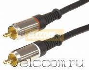Шнур 2RCA Plug - 2RCA Plug 2М (GOLD) - металл REXANT
