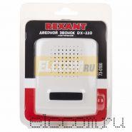Звонок электрический REXANT 220 вольт