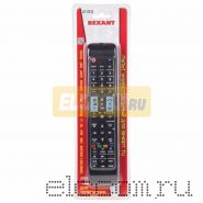Пульт универсальный для телевизора с функцией SMART TV ST-01